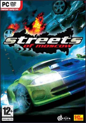 Streets of Moscow Free Download
