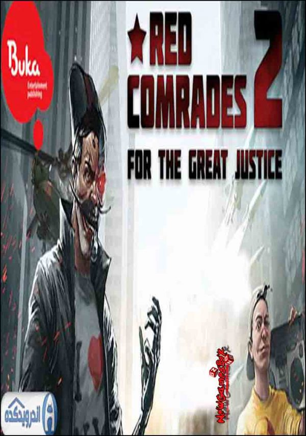 Red Comrades 2 For the Great Justice Free Download