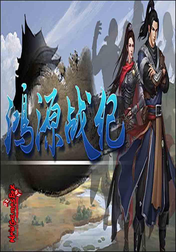 Hongyuan War Discipline Free Download