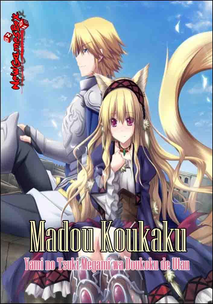 Madou Koukaku Free Download