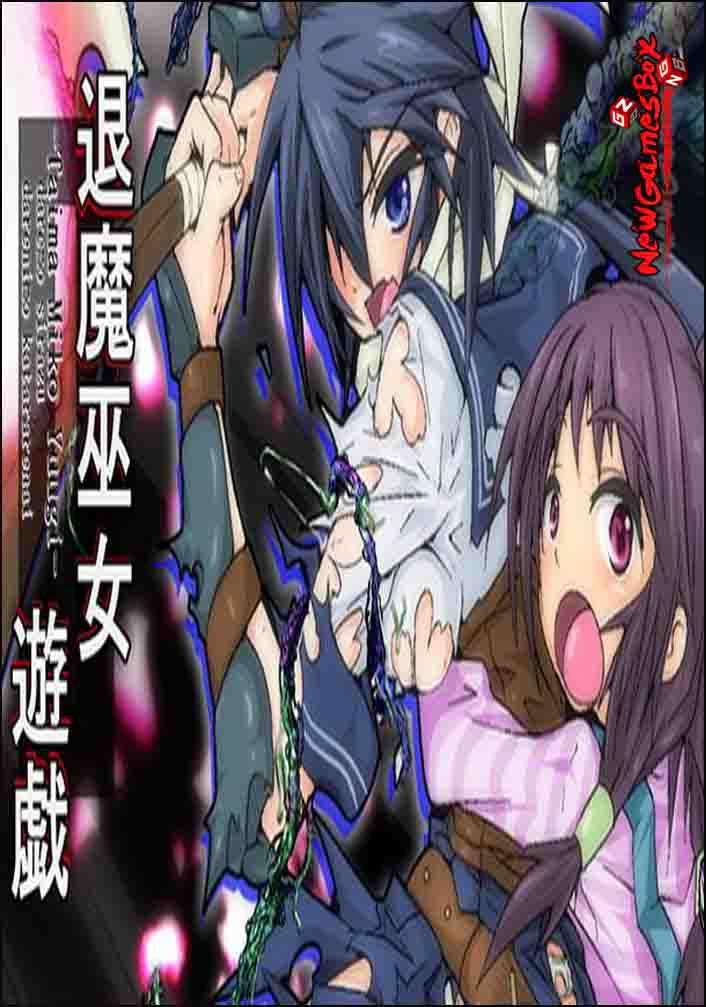 Taima Miko Yuugi Free Download