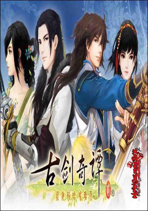 GuJian2 Free Download