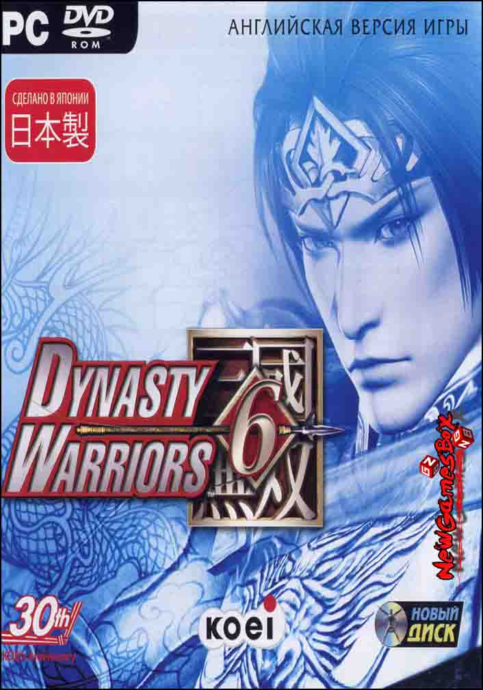 Dynasty warriors 8: empires free download for pc | fully pc games.