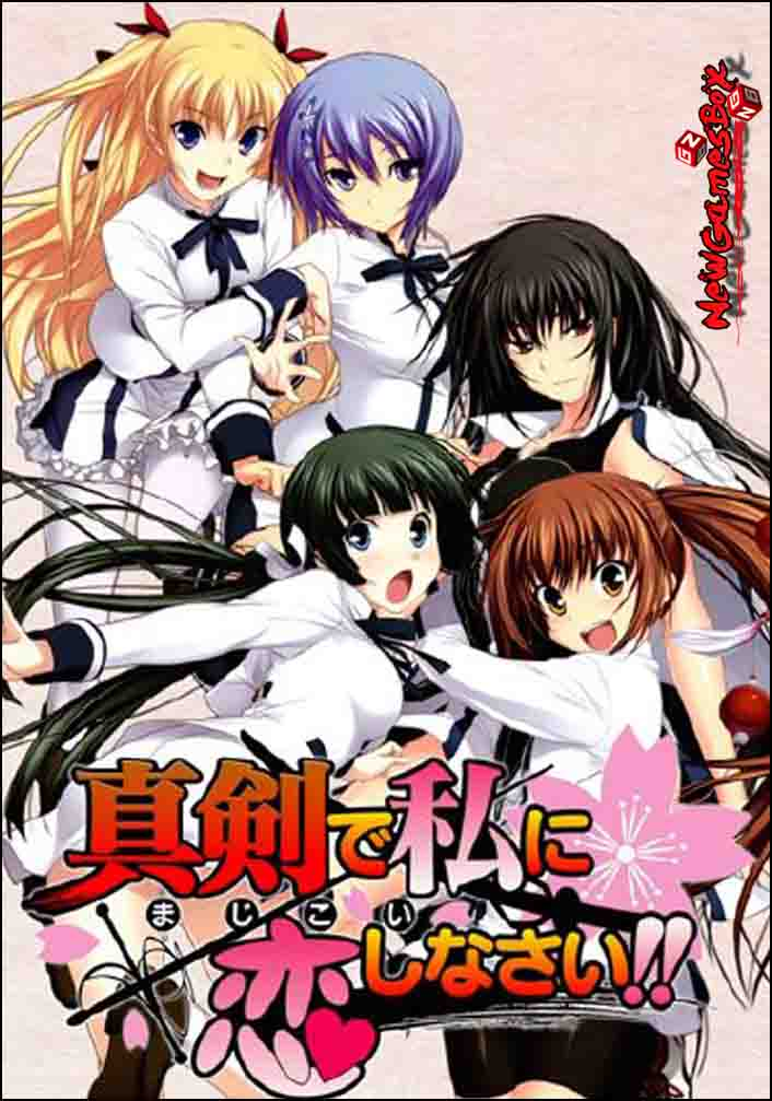 Maji de Watashi ni Koi Shinasai Free Download