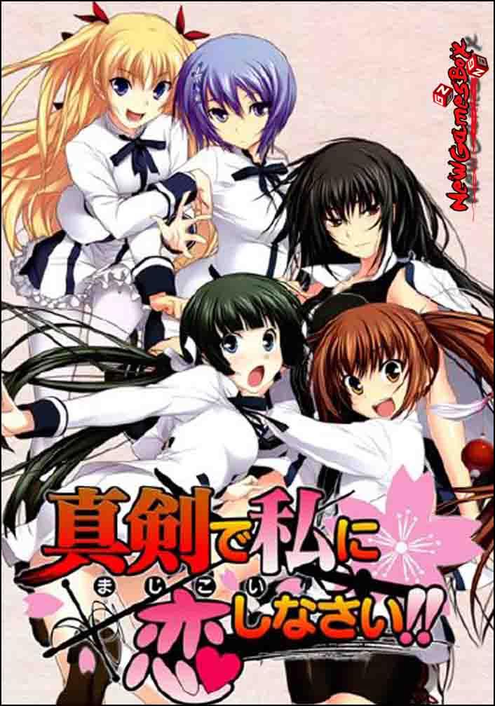 Maji de Watashi ni Koi Shinasai Free Download