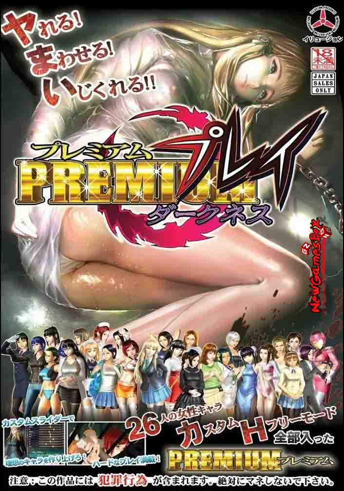 Premium Play Darkness Free Download