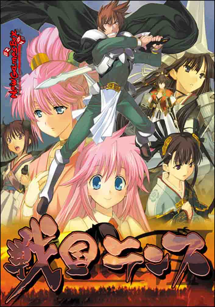 Sengoku Rance Free Download