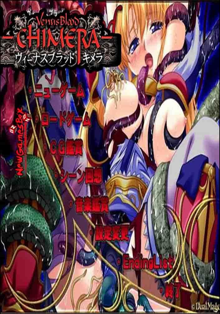 Venus Blood Chimera Free Download
