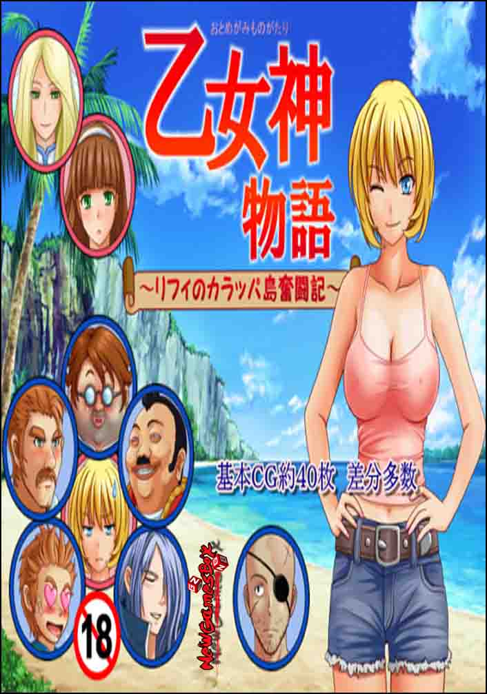 pc Full game island version downloads erotica