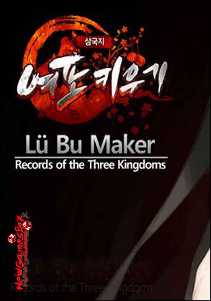 Lu Bu Maker Free Download