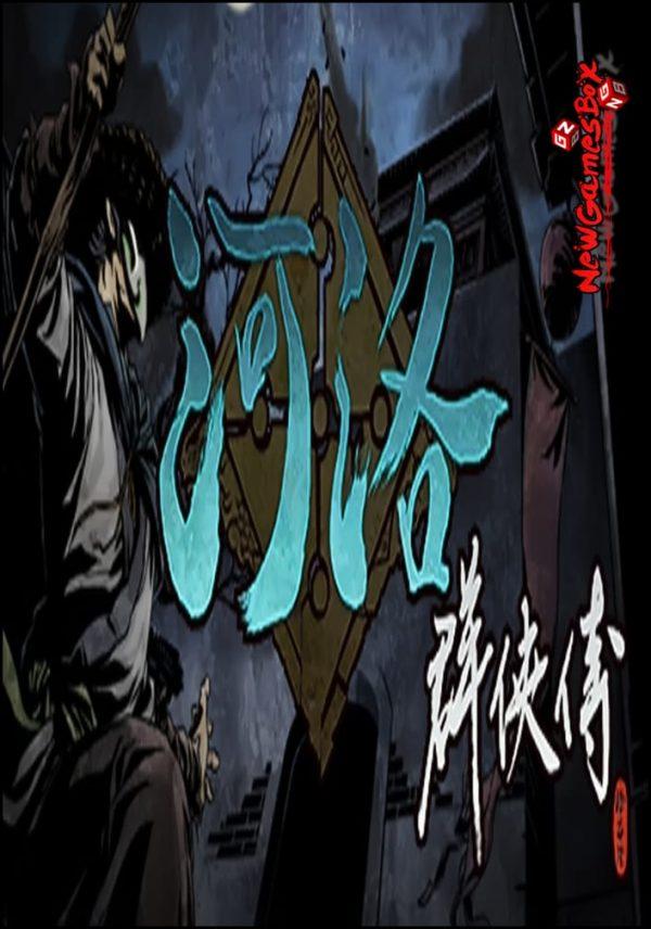 Ho Tu Lo Shu The Books Of Dragon Free Download