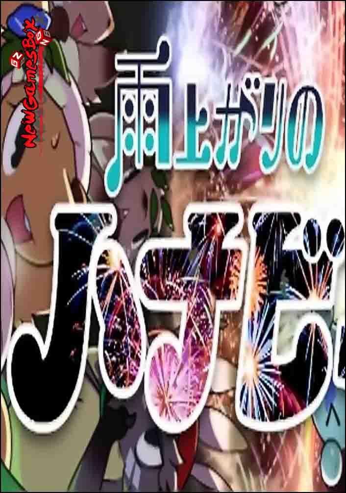 Ameagari No Hanaby Free Download