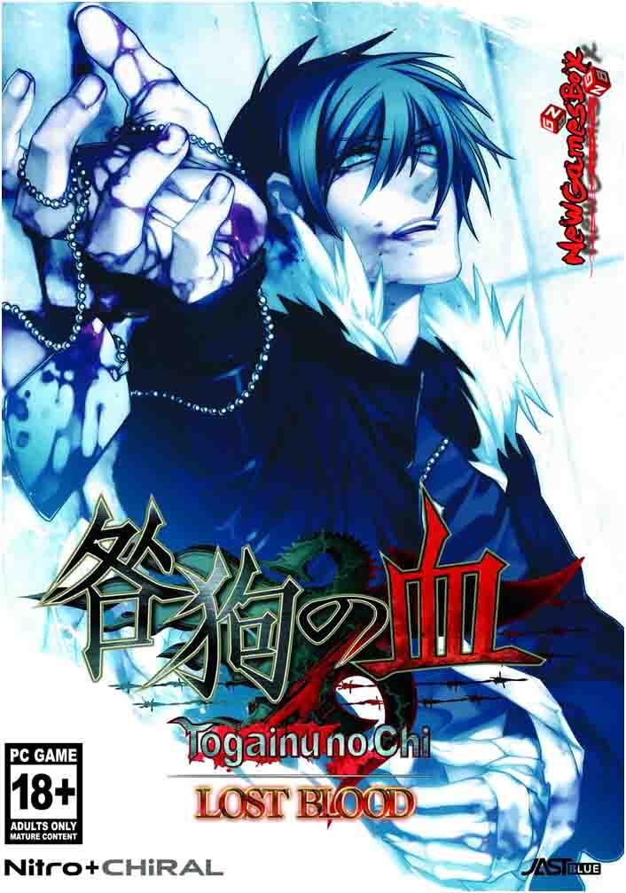 Togainu No Chi Lost Blood Free Download