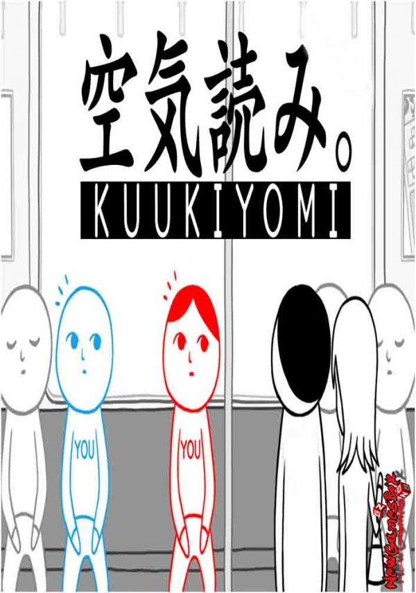 KUUKIYOMI Consider It Free Download